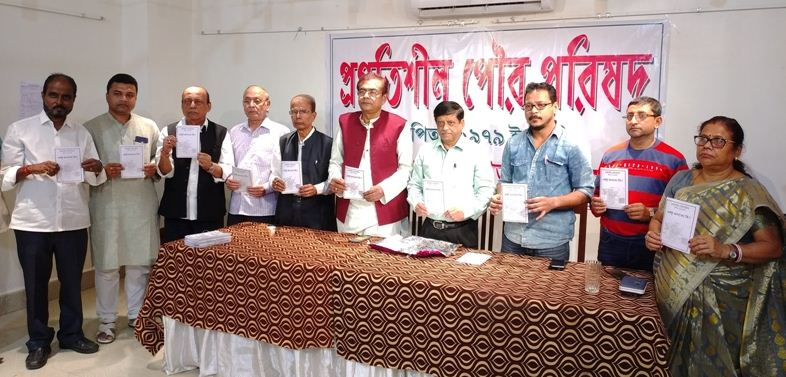 Citizens to agitate against deteriorating Civic Services in Silchar