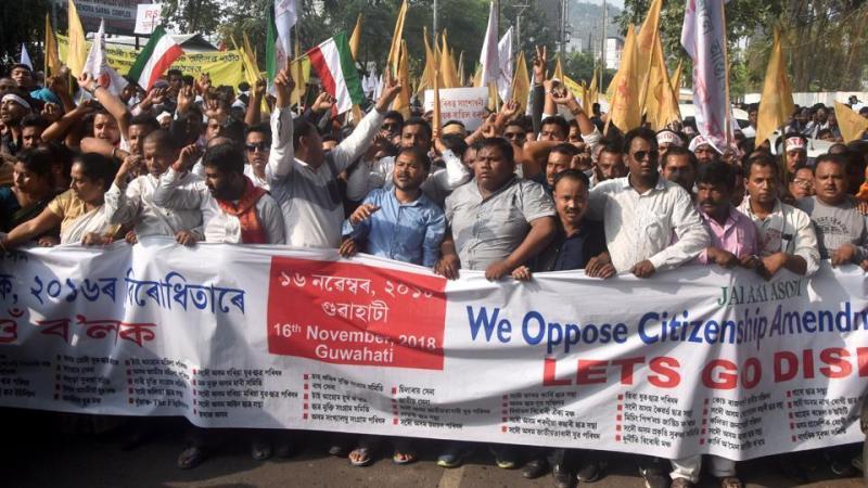 Congress plans nationwide protest against Citizenship Amendment Bill