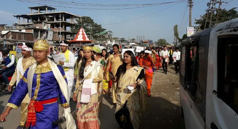 Siu-Ka-Pha Divas observed inDemow Public Playground
