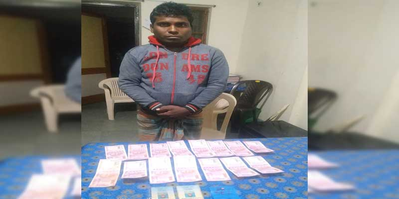 BSF, Guwahati seizes fake currency notes in South Salmara district