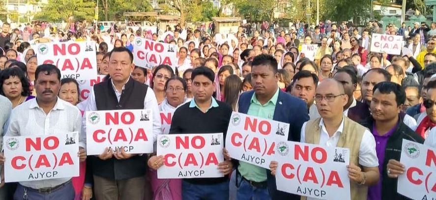 Thousands take part in AJYCP's 'Gana Hungkar' programme in Tinsukia