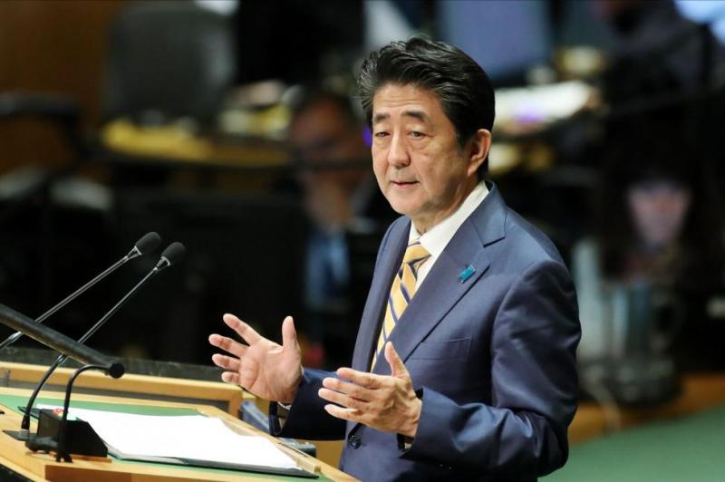 North Korea slams Abe calls Japan PM 'stupid' 'political dwarf'