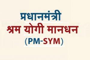 PM-SYM