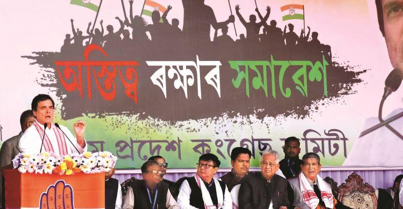 No one should violate the spirit of Assam Accord: Rahul Gandhi