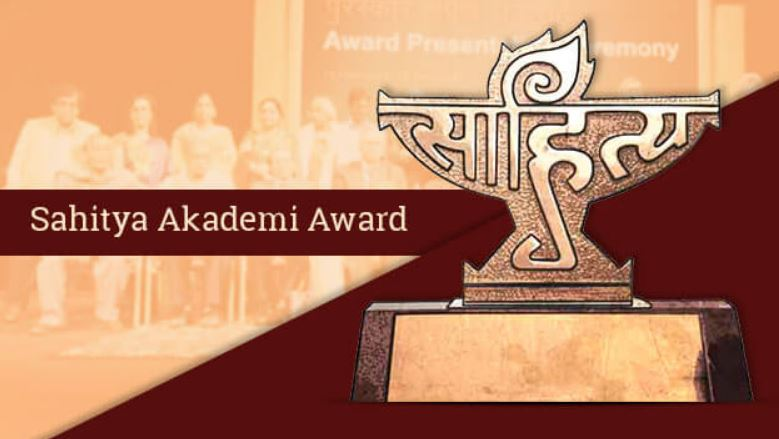 Sahitya Akademi Award to inspire me: Dr Phukan Chandra Basumatary