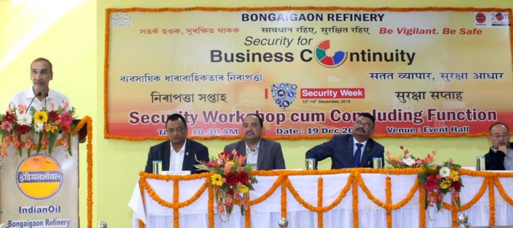 Strict discipline at workplaces can help to avert security breaches: Ali Hazarika