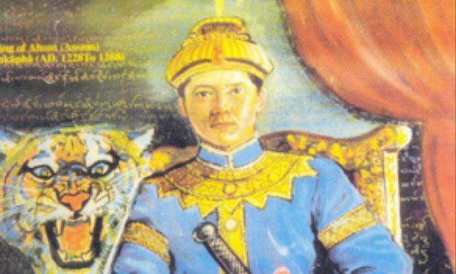 Chaolung Siu-Ka-Pha, the Great Nation Builder