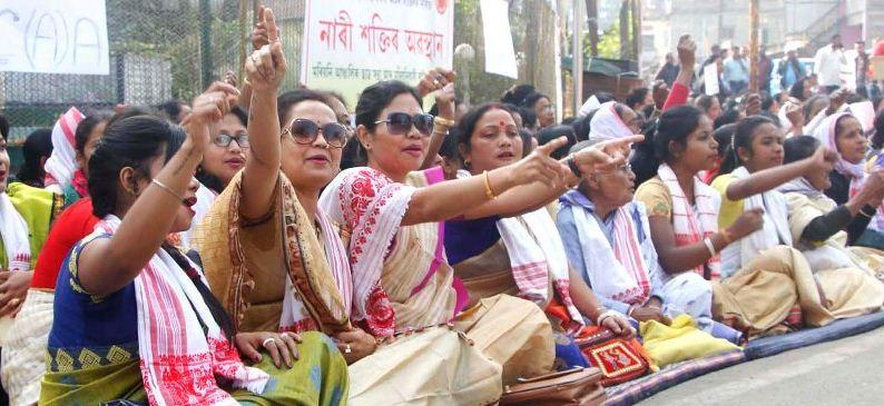 Anti-CAA protest'Axomiyar Ronodhwani' staged in Sivasagar