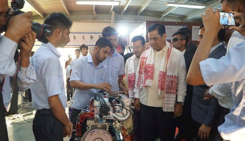 Skill development centre inaugurated at Kaziranga University