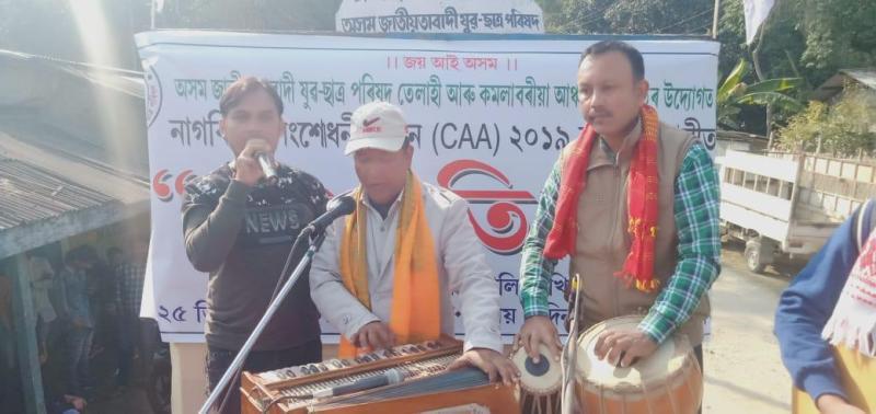 Stir against CAA continues in Lakhimpur, AJYCP initiates 'Gana Pratibad'