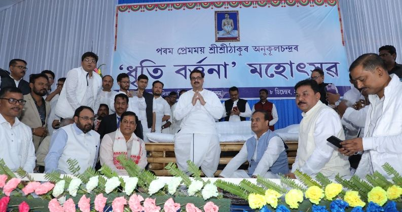 CM urges people to follow ideals of Sri Sri Thakur Anukulchandra