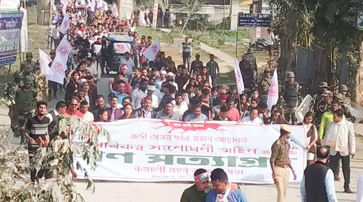 AASU organizes massive Gana Satyagraha against CAA in Pathsala
