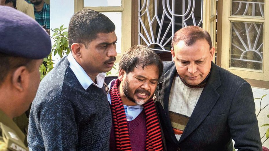 AJYCP observes Sit in Demonstration demanding unconditional release of Akhil Gogoi