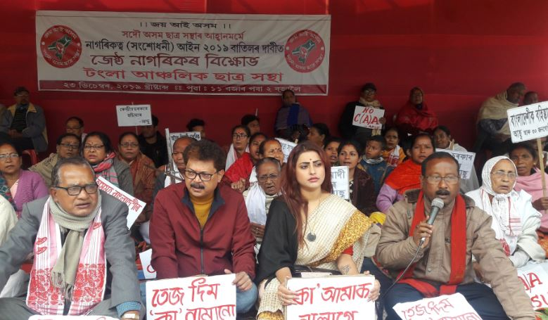 Senior citizens, artistes join anti-Citizenship Amendment Act protest in Tangla