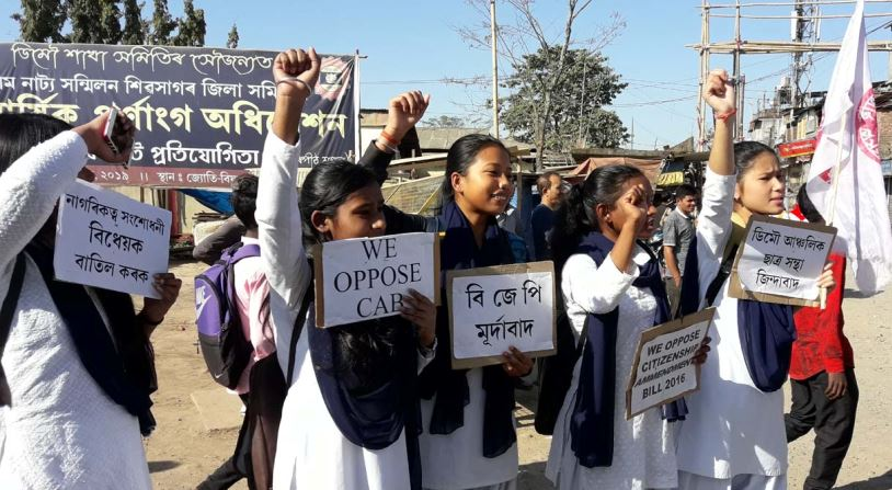 CAB: 12-hour bandh hits normal life across Assam