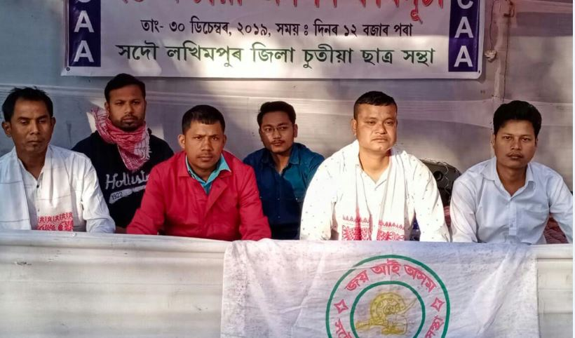 Citizenship Amendment Act must be scrapped, reiterates Chutia students' body