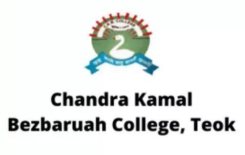 Chandra Kamal Bezbaruah College, Recruitment 2020