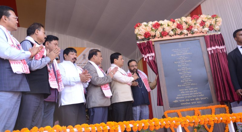 No one should allow divisive forces to destabilize State: Sarbananda Sonowal
