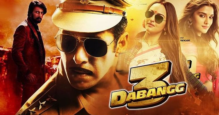 NGO wants Dabangg 3 censor certificate cancelled, writes to CBFC