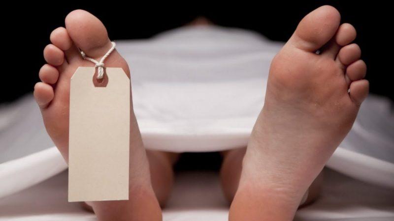 Woman found dead near Panbazar Central Bank, Guwahati