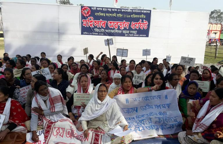 Women of Demow staged a sit-in protest against Citizenship (Amendment) Act
