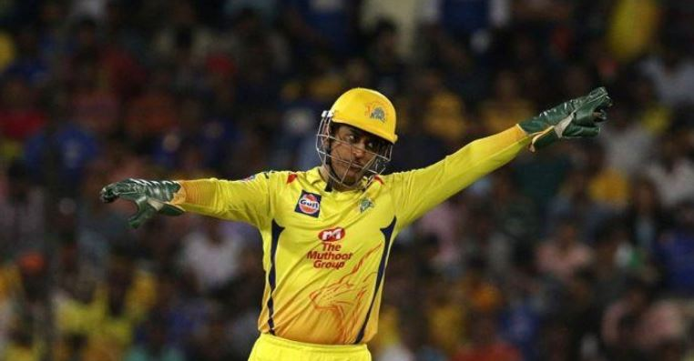 Dhoni's leadership makes the difference for CSK in IPL: Sanjay Manjrekar