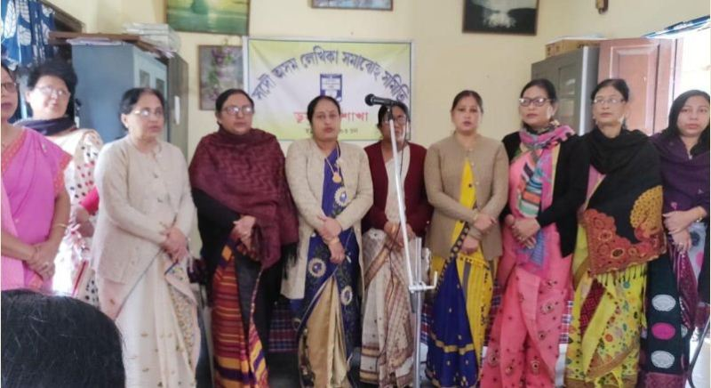 27th foundation day of Sakha Lekhika Samaroh Samity observed in Doomdooma