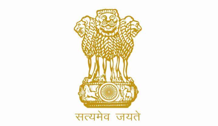Cabinet Secretariat Government of IndiaJob