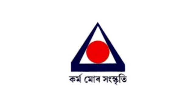 Assam Jatiya Bidyalay Recruitment 2020