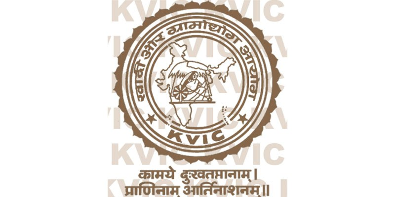Khadi and Village Industries Commission, Recruitment 2020