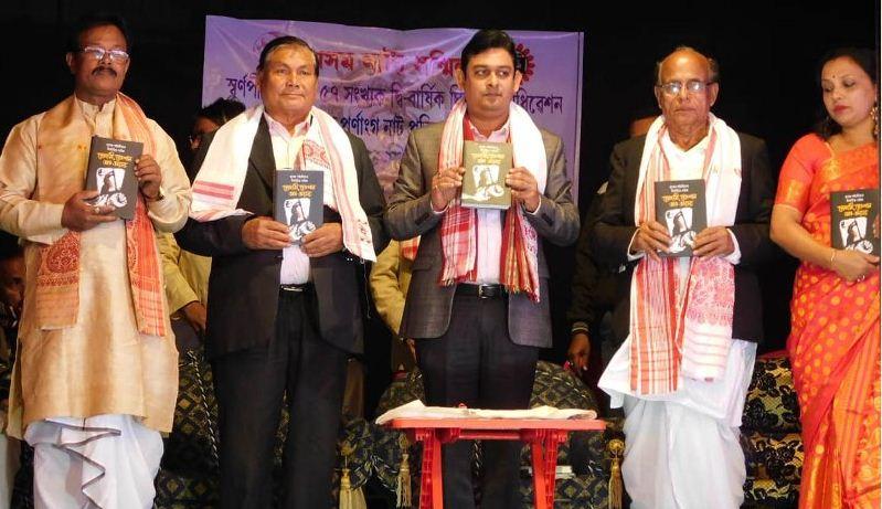 57th Biennial session of Swarnpeeth Mandal of Asom Natya Sanmilan kicks off
