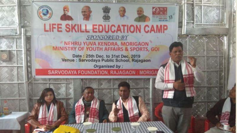Life skills training programme gets underway in Morigaon