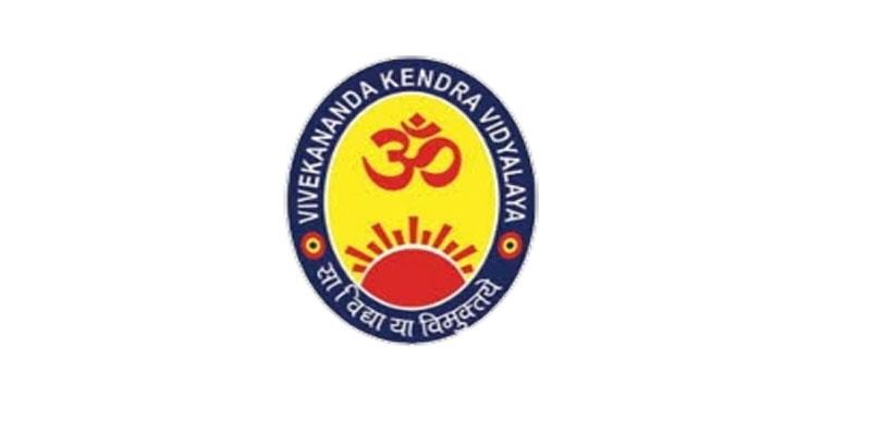Vivekananda Kendra Shiksha Prasar Vibhag Job 2020