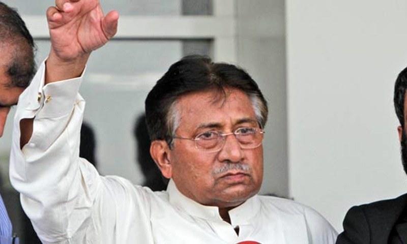 Verdict in Gen Pervez Musharraf treason case on Dec 17