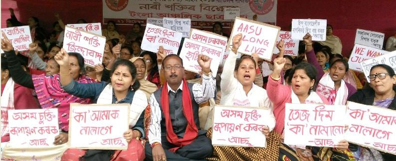 Women perform naam-prasanga in protest against CAA at Udalguri