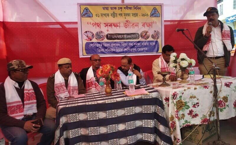 31stRoad Safety Week organized in Tezpur concludes successfully