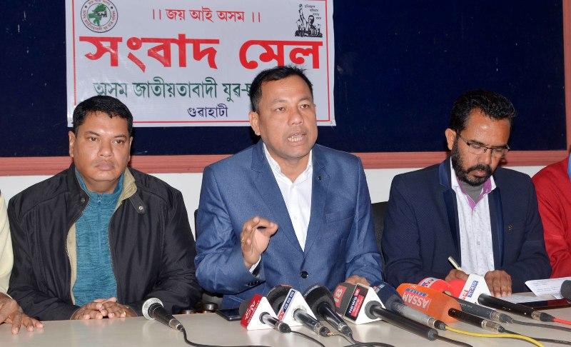 Bid to quell will fuel anti-CAA agitation: AJYCP