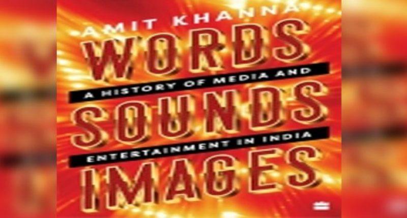 Amit Khanna's book integrates all fields of creative media