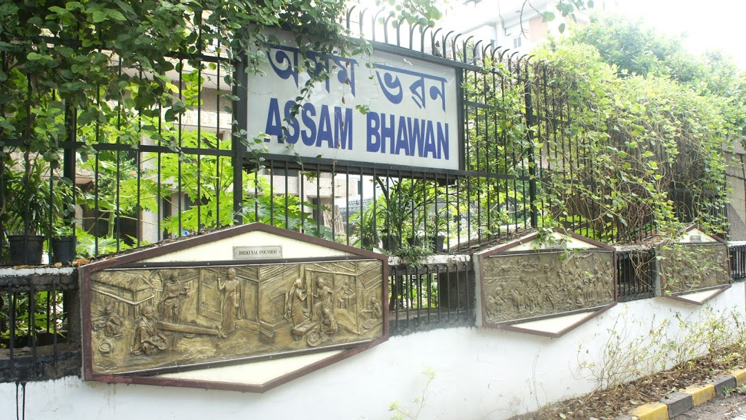 Journalists working for media houses in Assam barred from entering Assam Bhawan in Delhi