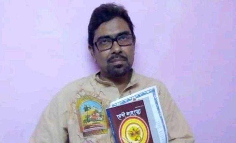 Dr. Saradindu Banerjee passes away at 63 in Dhubri
