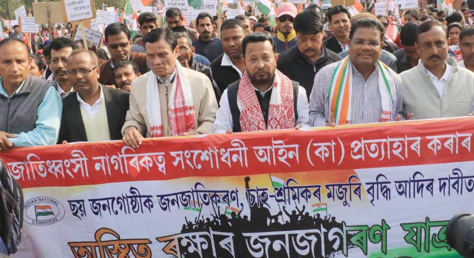 Jorhat district Congress committee stages protest against Citizenship Amendment Act