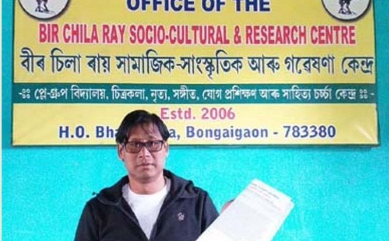 Demand for ST categorization of Koch-Rajbongshi community: Biswajit Ray