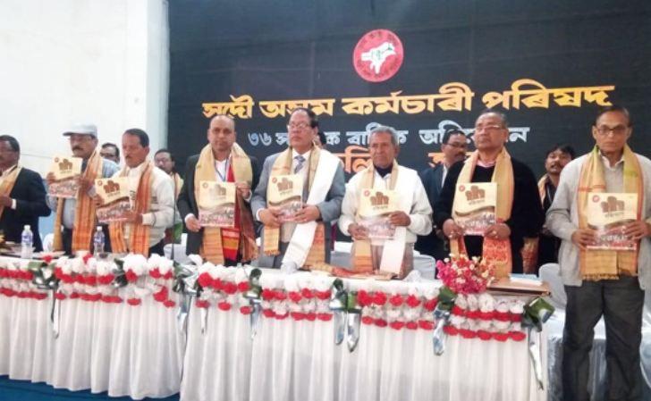 Assamese youths need to change mindset: Prof Bhimkanta Baruah