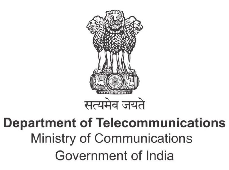 Department of Telecommunications Recruitment 2020