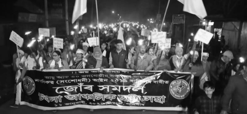 Forceful imposition of CAA is insult to Assam Accord: AASU