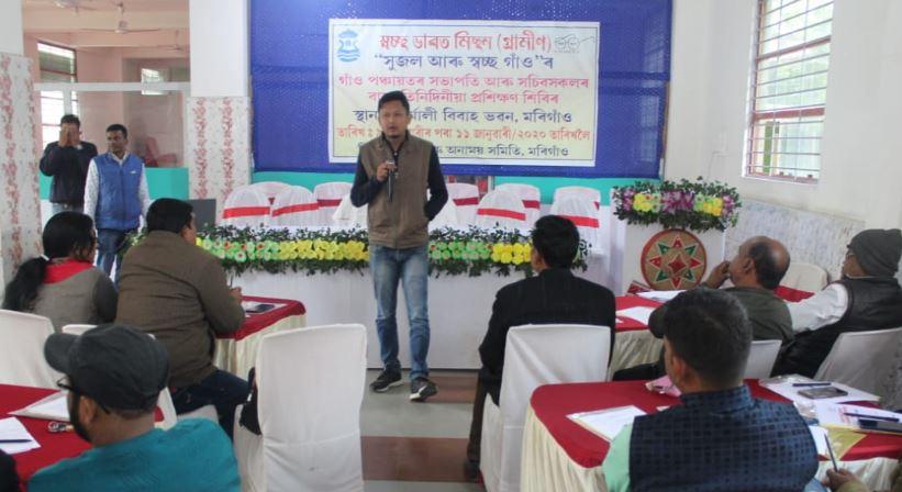 Training programme for Gaon Panchayat presidents, secretaries held in Morigaon