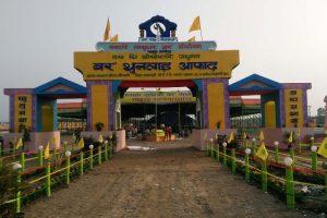 Bodo Sahitya Sabha