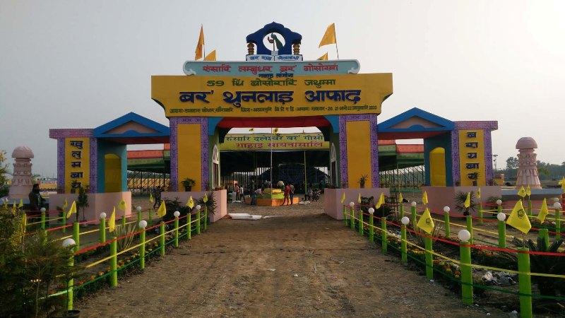 Khoirabari set to host Bodo Sahitya Sabha literary event in Tangla