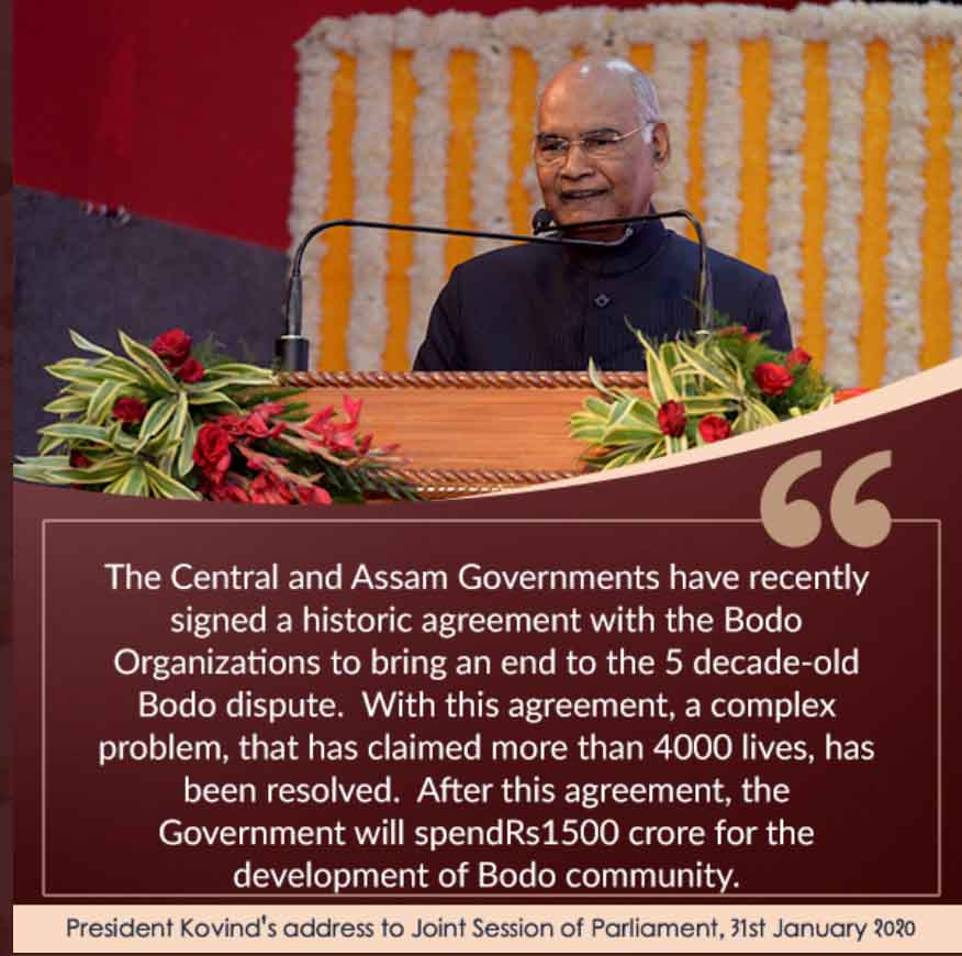 President Kovind sheds light on North East and CAA in his address to Parliament
