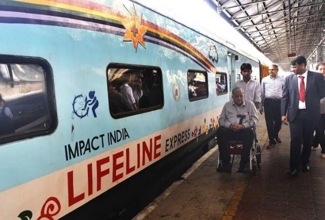 "Worlds first hospital on train ""Lifeline Express"" reaches  Gauripur Station in Dhubri"